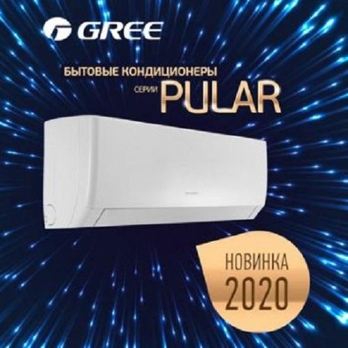 Pular GWH18AGC-K3NNA1A